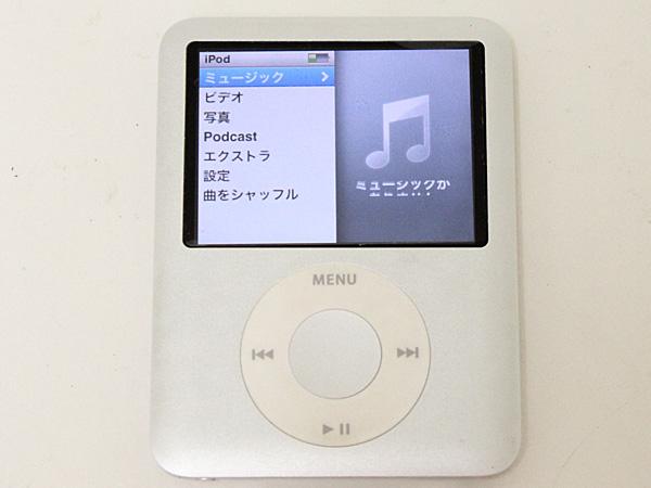 アップル 第3世代 iPod nano 4GB シルバー A1236