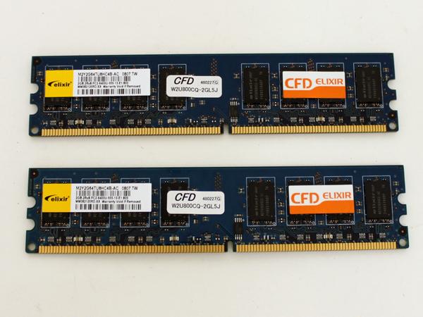 Elixir 2GB X2 W2U800LQ-2GL5J