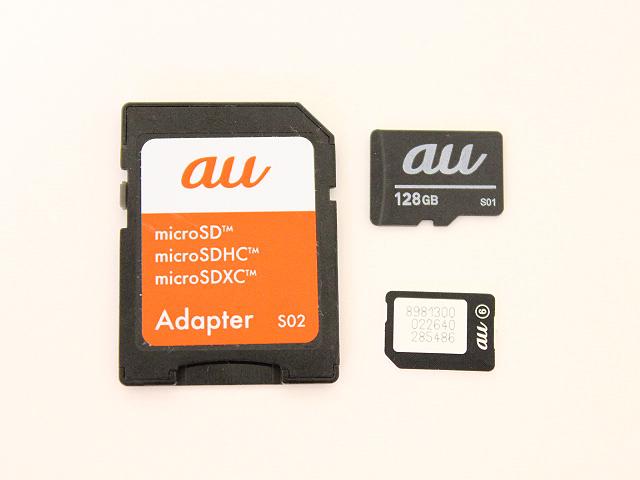au microSDXCカード 128GB